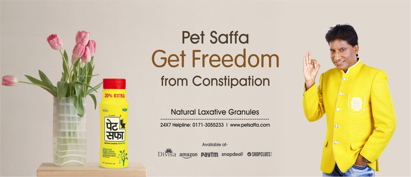 pet-saffa-ayurvedic-medicine-for-constipation-acidity-and-gastric